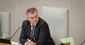 Володин рассказал о неуплате депутатами коммуналки за несколько месяцев