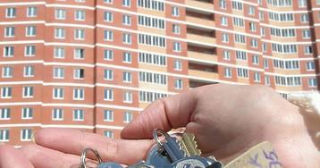 """Повышение налога на жилье в разы скоро покажется """"цветочками"""""""