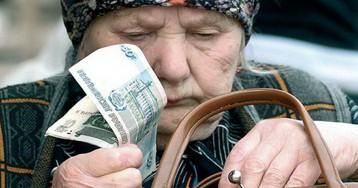 Россия привыкает к бедности?