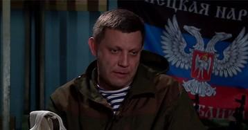 В Госдуме главу ДНР Захарченко назвали лучшим президентом Украины