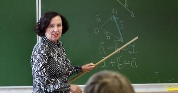 В регионах сложилась катастрофическая ситуация с зарплатами учителей