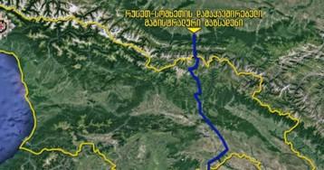 В Грузии требуют обнародовать детали договора с «Газпромом»