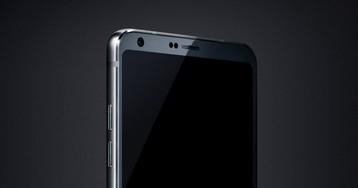 В Сети появился первый настоящий рендер LG G6
