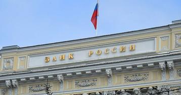 «Наглые мерзавцы»: ЦБ ответил на обвинения Навального в блокировке Яндекс.кошелька
