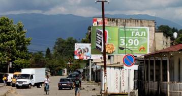 Сепаратисты планируют упразднить два пункта пропуска в Абхазии