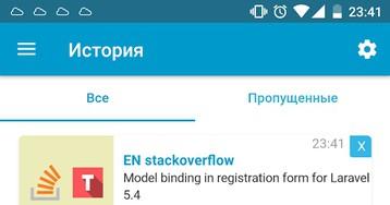 Возрождение IT-вопросника или как следить за вопросами toster и stackoverflow v2