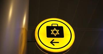 Чемодан, вокзал, Израиль