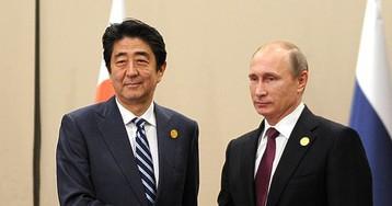 Премьер Японии пообещал вскоре подписать с Путиным мирный договор