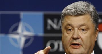 WSJ: НАТО отложила переговоры по ПРО с Украиной, чтобы не провоцировать Россию