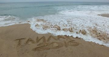 Таиланд. День 11, 12. Остров Пхукет.  Пляжный день. Перелет в Сингапур.  (29, 30.10.16)