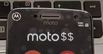 Moto G5 Plus опять попался