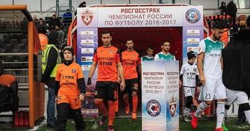 В Казахстане суд признал правоту букмекеров, отказавшихся платить по ставке на матч «Урал» – «Терек»