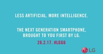 LG похвасталась своим ИИ