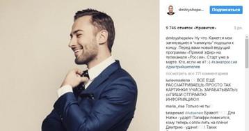 Что же с Борисом Корчевниковым? Почему он ушел из шоу?