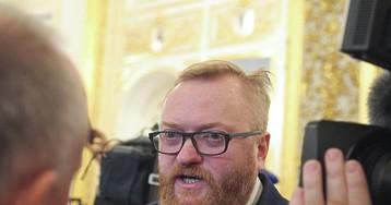 «Плевать хотели на санкции»: Милонов признался в закупках запрещенной еды