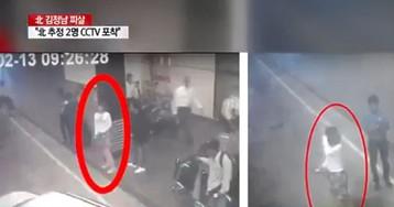 Предполагаемая убийца брата Ким Чен Ына попала на видео