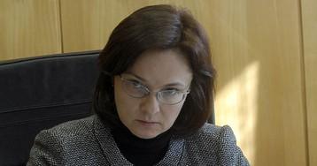 """Набиуллина: государство не отдаст """"замороженные"""" пенсии и предложит заплатить еще"""
