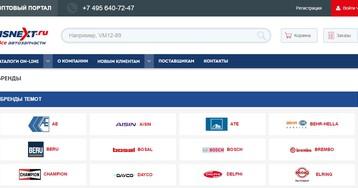 Exist.ru разделят надвое