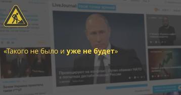 Кадры: Главреда ЖЖ Гулина сменил Королёв из Russia Today