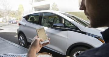 General Motors собирается отправить на дороги несколько тысяч беспилотных автомобилей Chevrolet Bolt