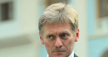 В Кремле заинтересовались идеей отказа от наличных