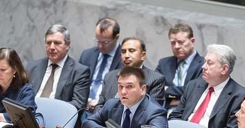 Климкин потребовал лишить Москву права вето в Совбезе ООН