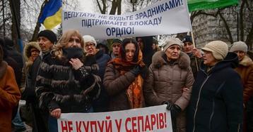 Украина на грани гуманитарной катастрофы?