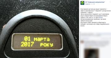 """""""Рука Кремля"""" перепрограммировала на русский язык турникеты киевского метро"""