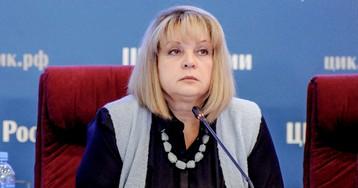 Московские выборы: ЦИК готовится