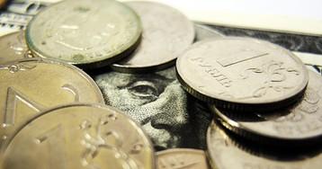 Федрезерв США скоро поднимет ставку – рубль пойдет вниз