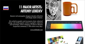 Найк + Лебедев VI. Дизайн-студия Найка