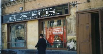 Кадры из Москвы 1950-х от американского дипломата, обвиненного в шпионаже
