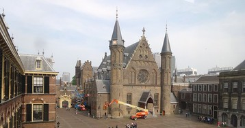 "Гаага - Королевский дворец и Парламент в ""одном флаконе"""