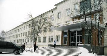Сибирские ученые создали аппарат для производства ионных растворителей