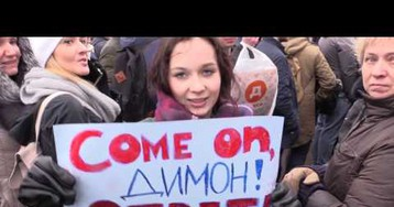 Как менялась реакция государственных СМИ на митинги «Он нам не Димон»