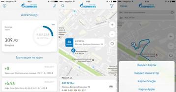 Поехали за бонусами! Обзор мобильного приложения «Газпромнефть»
