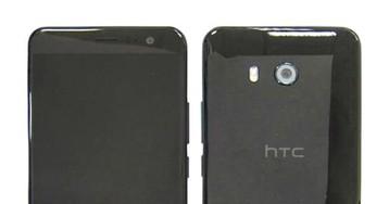 Флагман HTC на новом изображении