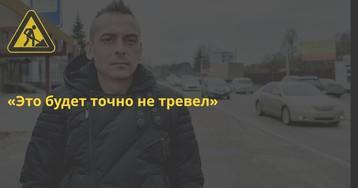 Калинов рассказал о скандале после ухода из Aviasales и идеях о новом бизнесе