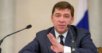 Екатеринбург: старый новый губернатор?