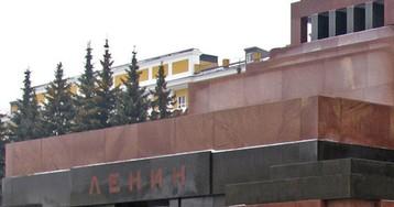ЕР и ЛДПР внесли законопроект о захоронении Ленина