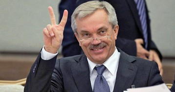 Белгород: новый срок?