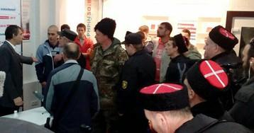 Казаки напали на штаб Навального в Краснодаре