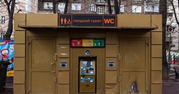 Золотой позор Москвы