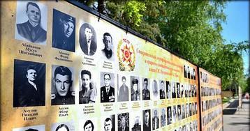 В Новороссийске откроют «Стену памяти»