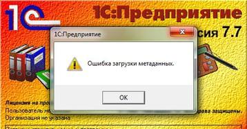 Восстановление файлов после трояна-шифровальщика