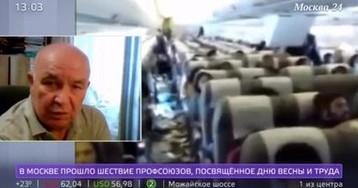 СК начал проверку по факту травмирования пассажиров рейса Москва − Бангкок