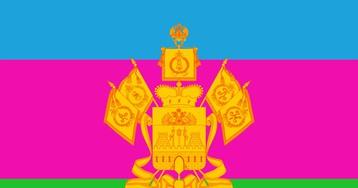 Выборы-2017. Избиркомы. Краснодар