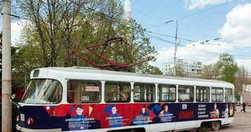 Один из красноярских трамваев распишут в стиле футбольного «Енисея»
