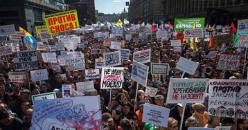 Митинг против хреноваций: реакция Собянина и дальнейшие действия