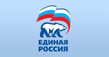Выборы-2017: ЕР поможет оппозиции